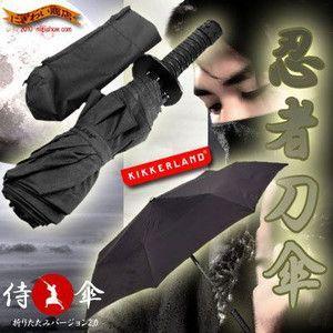 ミニサムライアンブレラ 忍者刀傘 折畳式侍傘|nigiwaishouten