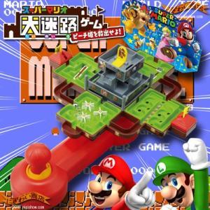 スーパーマリオ 大迷路ゲーム ピーチ姫を救出せよ!|nigiwaishouten