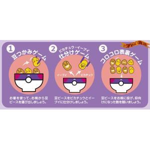 はじめてのマナー豆おおつぶ ポケットモンスター ピカチュウ&イーブイ マナーシリーズ|nigiwaishouten|04