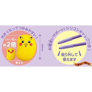 はじめてのマナー豆おおつぶ ポケットモンスター ピカチュウ&イーブイ マナーシリーズ|nigiwaishouten|06