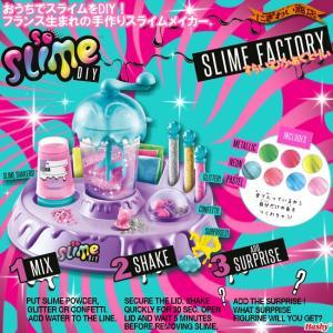 手作り スライム メーカー ★ SLIME FACTORY スライムファクトリー DIY 〔予約:6月下旬頃入荷分〕|nigiwaishouten