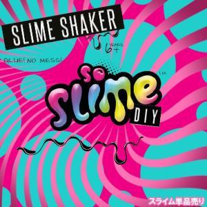 手作り スライム メーカー ★ SLIME SHAKER スライムシェイカー DIY|nigiwaishouten