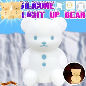 Silicone Light up bear くまのおやすみライト BL (ブルー) 〔予約:2〜5営業日程〕|nigiwaishouten