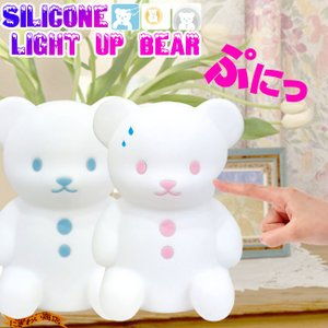 Silicone Light up bear くまのおやすみライト BL (ブルー) 〔予約:2〜5営業日程〕|nigiwaishouten|04