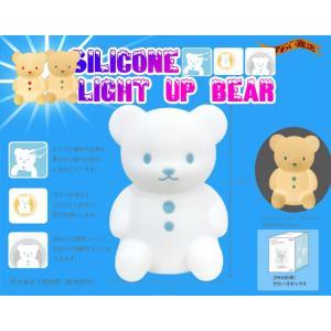 Silicone Light up bear くまのおやすみライト BL (ブルー) 〔予約:2〜5営業日程〕|nigiwaishouten|05