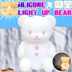 Silicone Light up bear くまのおやすみライト PK (ピンク) 〔予約:2〜5営業日程〕|nigiwaishouten