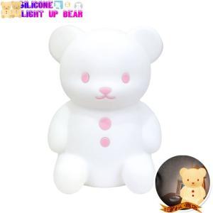 Silicone Light up bear くまのおやすみライト PK (ピンク) 〔予約:2〜5営業日程〕 nigiwaishouten 02