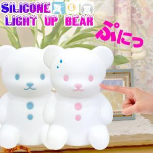 Silicone Light up bear くまのおやすみライト PK (ピンク) 〔予約:2〜5営業日程〕 nigiwaishouten 04