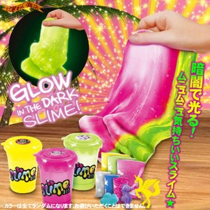 手作り 蓄光 スライム メーカー ★ SLIME DIY ソースライムグロウ3パック|nigiwaishouten