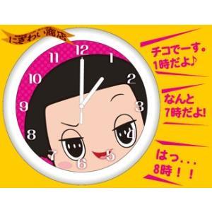 チコちゃんに叱られる!おしゃべり時計|nigiwaishouten|02
