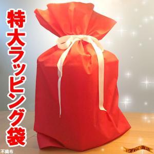 横幅59センチ/縦幅84センチ!! 大きい 特大 ギフト ラッピング 袋 ( 不織布 / 赤)|nigiwaishouten