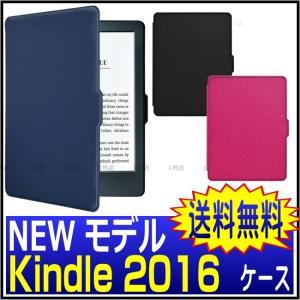 Kindle Newモデル ケース 手帳型 Kindle 2016 ケース  Kindle Newモデル 2016 ケース New Kindle ケース オートスリープ機能 【保護フィルム付き|nigou