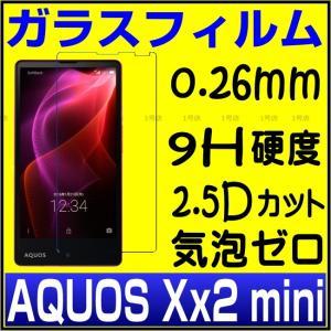 AQUOS Xx2 mini SoftBank ガラスフィルム AQUOS Xx2 mini 503SH ガラスフィルム Xx2mini ガラス保護フィルム 強化ガラスフィルム nigou