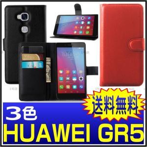 HUAWEI GR5 ケース 手帳型 huawei gr5 カバー HUAWEI GR5 ケース nigou