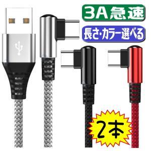 micro USB ケーブル 急速充電ケーブル 2A充電ケーブルmicro usb 2M長さ スマホ・タブレットPC用micro usbケーブル 急速充電 スマホ 2.4A|nigou