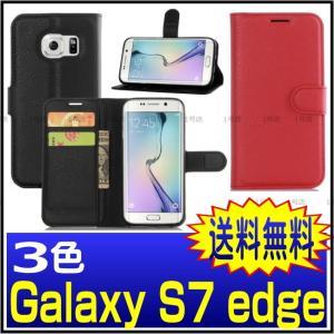 galaxy s7 edge ケース 手帳型 s7 edge カバー s7 edge ケース SC-02H ケース SCV33 ケース nigou
