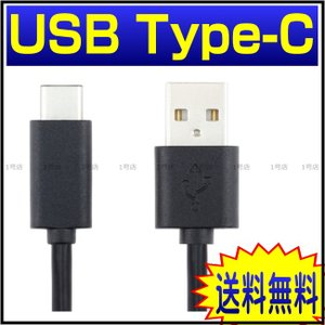 usb type c ケーブル usb type−c ケーブル 急速充電対応TYPE-Cコネクタ usb タイプc usb 2.0 AM to type-c usb type c ケーブル 2A 充電|nigou