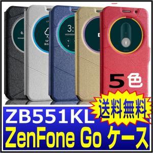 zenfone Go ケース 手帳型 ZB551KL ケース 楽天モバイル zenfone Go カバー  View Flip Cover zenfone go zb551kl ケース nigou