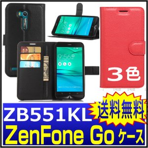 zenfone Go ケース 手帳型 ZB551KL ケース 楽天モバイル zenfone Go カバー asus zenfone go zb551kl ケース nigou