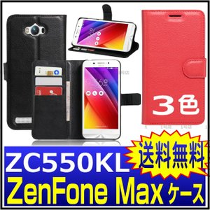 zenfone max ケース 手帳型 ZC550KL ケース zenfone max カバー   ZC550KL カバー nigou