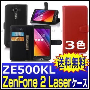 zenfone2 laser ケース 手帳型 ZE500KL ケース 楽天モバイル zenfone2 laser カバー   ZE500KL カバー nigou