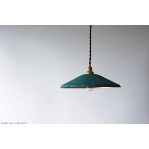 さり気なく目につく、色   銅で作られたシンプルなランプシェード。下から目に入るのは銅そのままの色。...