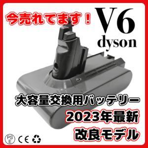 ダイソン V6 バッテリー dyson 互換 21.6v