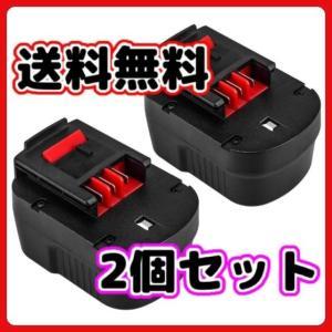 ブラックアンドデッカー 12V 互換 バッテリー 2個セット  black decker バッテリー...