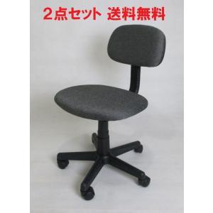 2脚セット 送料無料 オフィスチェア パソコンチェア ミーティングチェア オフィスチェアー チェア 肘なし キャスター付き グレー at-055a-2