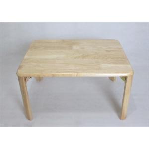 木製 ローテーブル 座卓 ちゃぶ台 60×45cm ナチュラル 【at-6045na】の写真