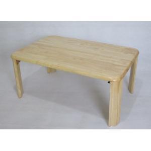 木製 ローテーブル 折りたたみ 座卓 ちゃぶ台 75×50cm ナチュラル at-7550na