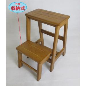踏み台 木製 ステップチェア  二段 便利台 脚立 玄関台 ミニスツール 椅子 ブラウン 【 at-819 br】