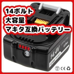 マキタ 互換 BL1460 14.4v 6000mAh 6.0Ah マキタ 互換 バッテリー MAK...