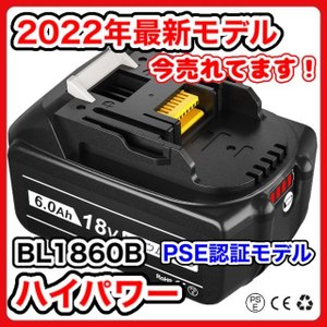 マキタ バッテリー BL1860B 18v makita 6.0Ah 保証付き 互換 1個 DC18...