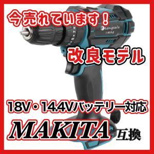 makita ドリル ドライバー マキタ 互換 14.4v - 18v バッテリー 対応 コードレス...