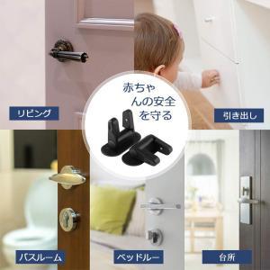 ベビーガード、HoryKu ドアロック 子供安全ロック ベビー ストッパー チャイルドロック ドア・引き出し・扉 開閉禁止 赤ちゃん 指はさ|nihon-s