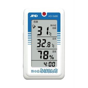 A&D 熱中症指数モニター AD-5688(熱中症みはりん坊)|nihon-s