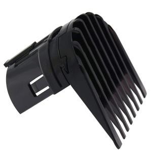 VINFANY 電動バリカン セルフヘアーカッター 適用する フィリップス バリカン 1〜3 mmのバリエーションアタッチメント|nihon-s