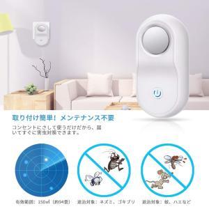 ネズミ駆除 超音波 Umely 害虫駆除機 蚊取り器 害虫駆除装置 ネズミ対策 有効範囲150m2(約100畳) 静音 無毒無臭 子供やペットにも安心 省エネ|nihon-s