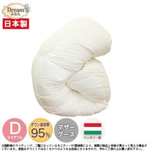 羽毛布団 セミダブル 羽毛掛け布団 日本製|nihon-shingu