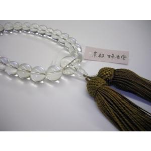 数珠 男性用 本水晶共仕立 正絹房付 |nihondou-webshop