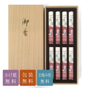 お仏壇の日本堂:進物用・線香/ローソク 浪漫 桐箱8束入 |nihondou-webshop
