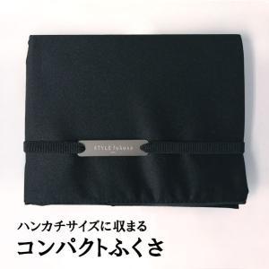 二つ折りふくさ 袱紗 男女兼用「コンパクトふくさ(ノワール)」|nihondou-webshop