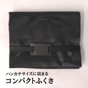 二つ折りふくさ 袱紗 男性用「コンパクトふくさ(カモフラ)」|nihondou-webshop
