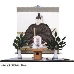 掛け軸「×JIKU 菅原道真公」|nihondou-webshop