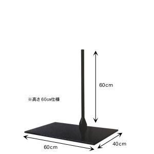 掛け軸「×JIKU 専用飾り台」|nihondou-webshop
