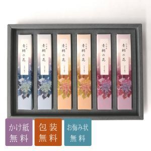 御線香 贈答用 ギフト「青桐の花」お供え 進物 nihondou-webshop