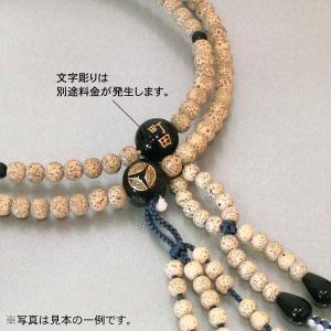念珠(数珠)【家紋彫】男性用片手念珠|nihondou-webshop
