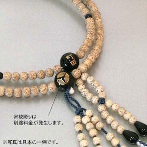 念珠(数珠)【文字彫】男性用本連念珠|nihondou-webshop