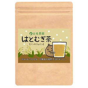 白兎農園 無添加はとむぎ茶(ノンカフェイン)7g×30個入り|nihonkai-ichiba
